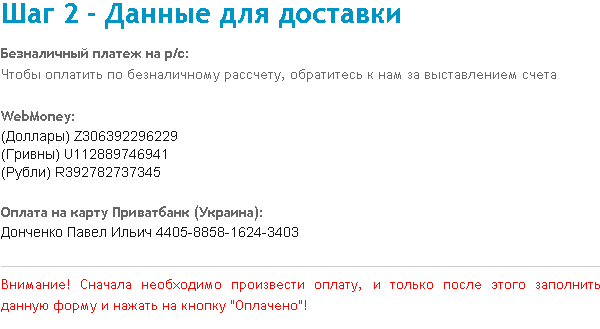 2013-02-14_082601