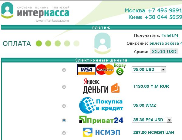 2013-02-14_091834