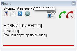 2013-08-13_134829
