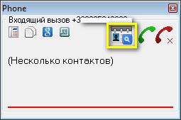 2013-08-13_135221