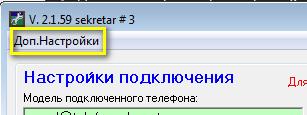2014-06-19_103346