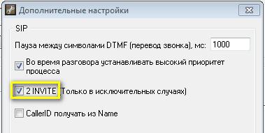 2014-06-19_103433