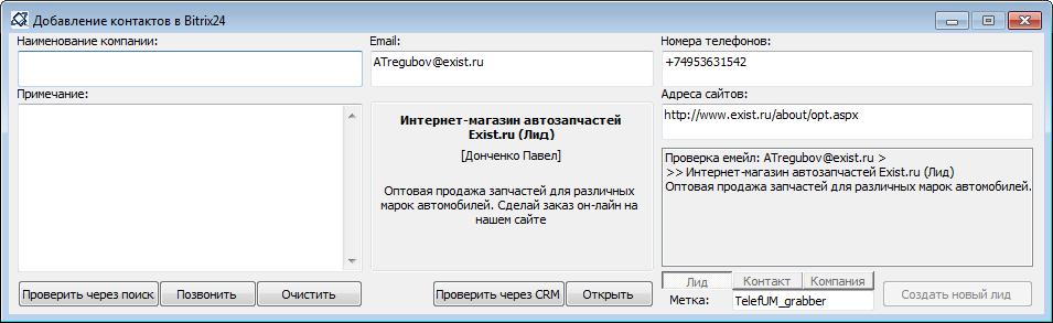 2014-12-06_005900