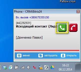 2014-12-08_0162326