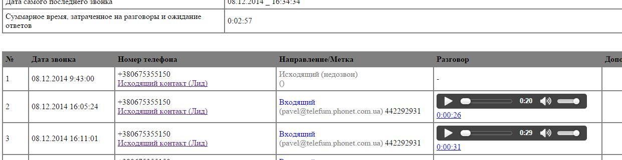 2014-12-08_182447