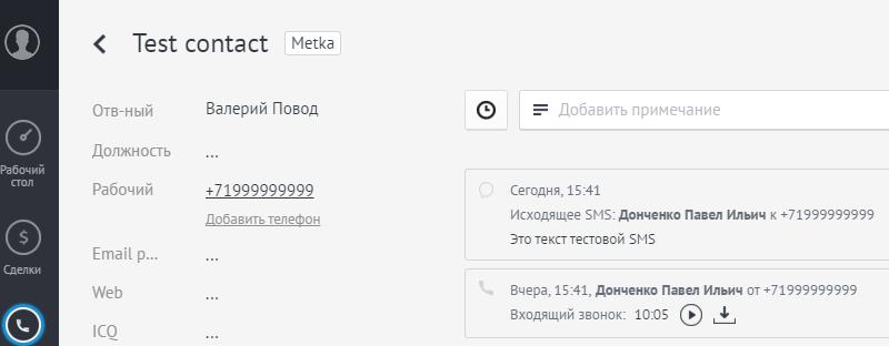 2014-12-23_154428