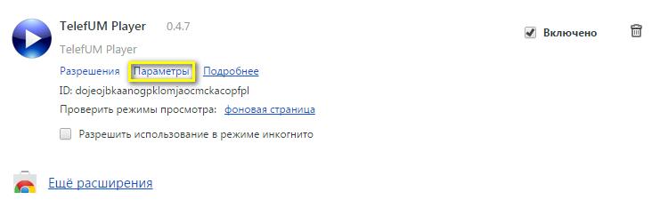 2014-12-23_165156