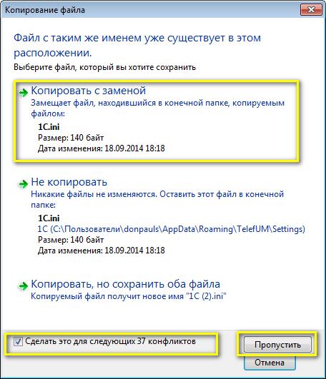 2014-12-26_152538