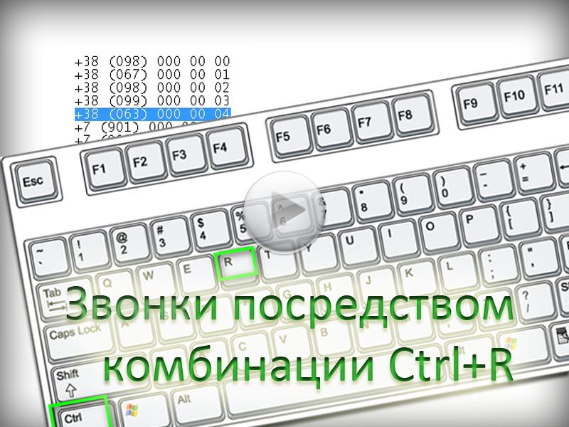 Комбинации_клавиш